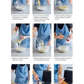 Вафельное тесто: рецепт приготовления. Легкий и пошаговый